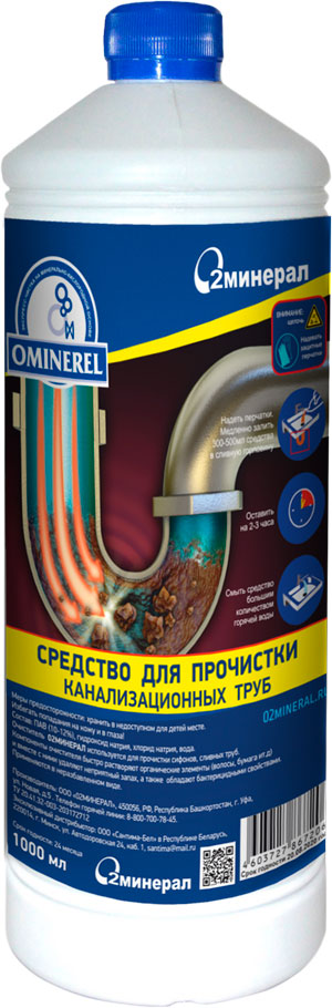 Чистящее средство для канализации 1 л