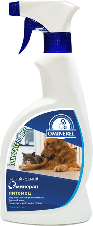 Как устранить дома неприятные запахи животных 500 мл