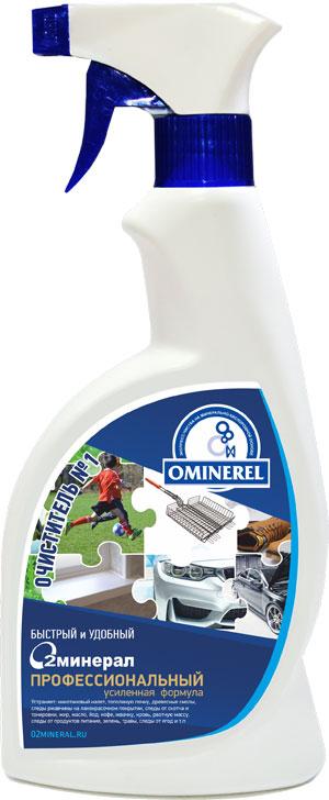 Чистящее средство O 2 минерал. Профессиональная усиленная формула 500 мл